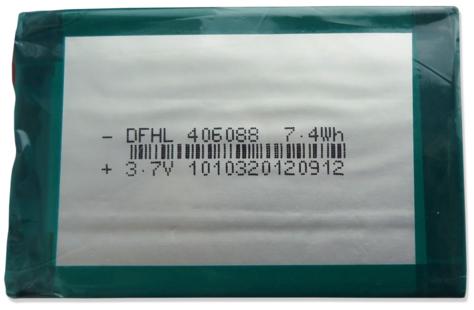 Аккумулятор для iBasso DX100