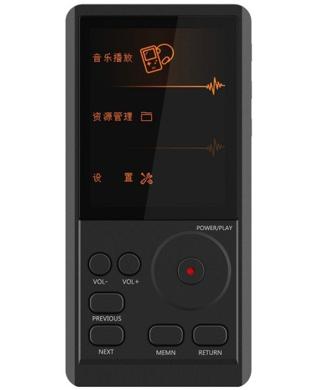 IHIFI800