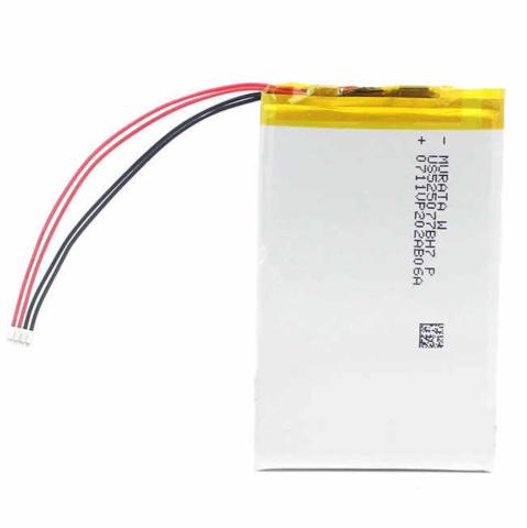 Аккумулятор для Hidizs AP200